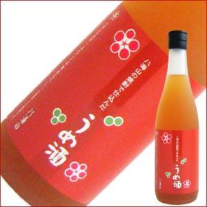 八海山の焼酎で仕込んだ梅酒 赤 720ml 梅酒