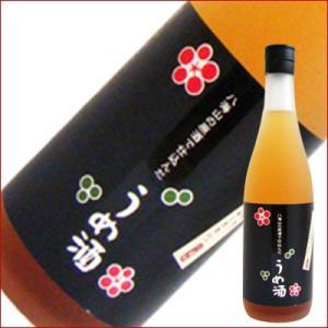 八海山の原酒で仕込んだ梅酒 黒 720ml 梅酒