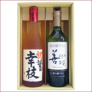 名入れ 梅酒 ワイン ギフトセット 720ml×2本 名前入り 新潟清酒仕込梅酒 岩の原ワイン 善 白 送料無料 niigatameisyuoukoku