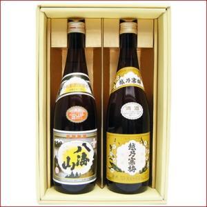 寒梅 八海山 日本酒 新潟銘酒飲み比べ セッ ト720ml×2本 寒梅 白ラベル 八海山 niigatameisyuoukoku
