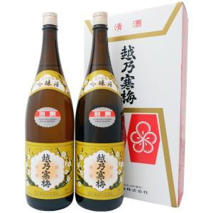 越乃寒梅 別撰 1800ml×2本 セット 専用化粧箱入 日本酒|niigatameisyuoukoku