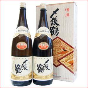 〆張鶴 雪 1800ml×2本 セット 専用化粧箱入 日本酒|niigatameisyuoukoku