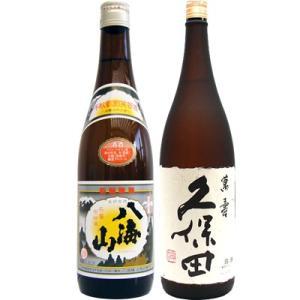 八海山 普通酒 1.8Lと久保田 萬寿(万寿) 純米大吟醸 1.8L 日本酒 飲み比べセット 2本セ...