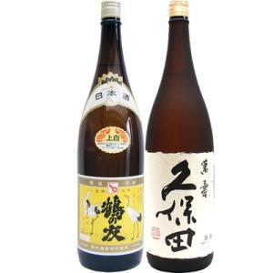 鶴の友 上白 1.8Lと久保田 萬寿(万寿) 純米大吟醸 1.8L 日本酒 飲み比べセット 2本セッ...