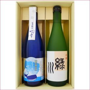 越乃大地 吟醸酒 1.8L と久保田 萬寿(万寿) 純米大吟醸 1.8L 日本酒 飲み比べセット 2...
