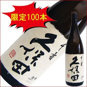 お歳暮 ギフト 2017 久保田 千寿 1.8L 1800ml 日本酒|niigatameisyuoukoku