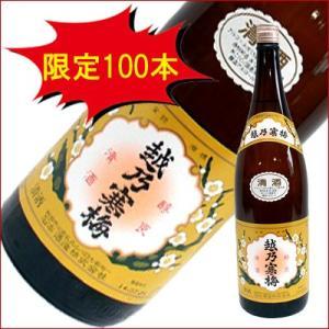 お歳暮 ギフト 2017 越乃寒梅 白ラベル 1.8L 1800ml 日本酒|niigatameisyuoukoku