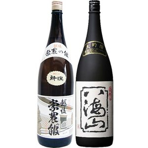 豪農の館 1.8L と八海山 大吟醸 1.8L  日本酒 飲み比べセット 2本セット