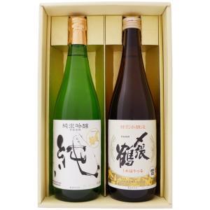 お中元 御中元 ギフト 〆張鶴 日本酒飲み比べセット 720...