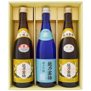 お中元 御中元 ギフト 越乃寒梅 灑  日本酒飲み比べセット...