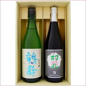 日本酒 新潟吟醸酒ギフトセット 720ml×3本 菊水 無冠帝 吟醸生酒 + 越乃大地 吟醸 + 越...