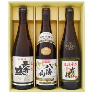 八海山 日本酒 新潟銘酒ギフトセット 720ml×3本 長者盛 辛口本醸造 + 八海山 特別本醸造 ...
