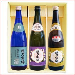 越乃寒梅 吟醸特選 灑 純米吟醸 別撰吟醸 飲み比べセット 720ml×3本 日本酒 送料無料|niigatameisyuoukoku