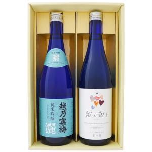 越乃寒梅 灑 純米吟醸 新潟小町ワイン酵母仕込み 日本酒 飲み比べ ギフト セット 720ml 2本 送料無料|niigatameisyuoukoku