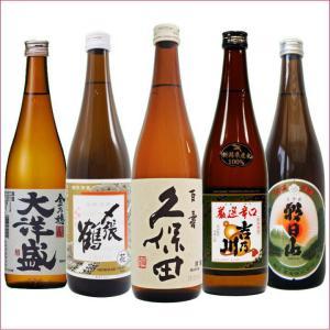 〆張鶴 景虎と新潟の晩酌酒 飲み比べ ギフト セット 720ml 5本 日本酒 送料無料|niigatameisyuoukoku