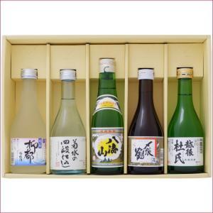 八海山 〆張鶴と新潟の酒 日本酒 飲み比べ ギフト セット 300ml 5本 送料無料|niigatameisyuoukoku