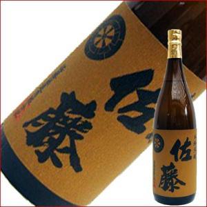 佐藤麦 麦 1.8L/1800ml/佐藤酒造/本格焼酎 |niigatameisyuoukoku