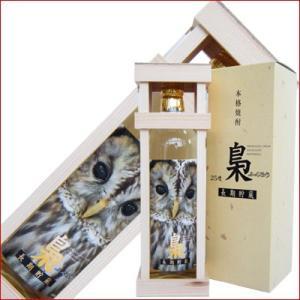 長期熟成 梟(ふくろう) 麦 25°720ml/研醸/本格焼酎 |niigatameisyuoukoku
