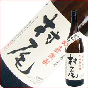 村尾 芋 1.8L/1800ml/村尾酒造/本格焼酎