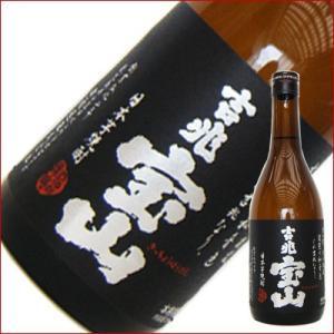 吉兆宝山 芋 720ml/西酒造/本格焼酎