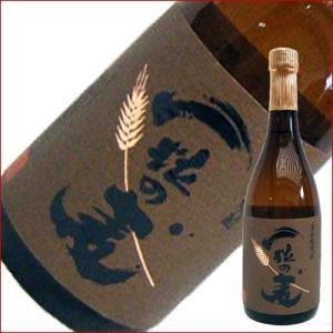 一粒の麦 麦 720ml/西酒造/本格焼酎 |niigatameisyuoukoku