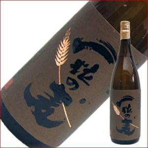 一粒の麦 麦 1.8L/1800ml/西酒造/本格焼酎 |niigatameisyuoukoku
