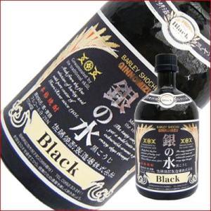 銀の水(ブラック) 麦 720ml/本格焼酎/佐藤焼酎製造|niigatameisyuoukoku