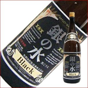 銀の水(ブラック) 麦 1.8L/1800ml/本格焼酎/佐藤焼酎製造|niigatameisyuoukoku