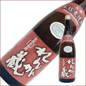 煉瓦蔵(れんがくら) 麦 1.8L/1800ml/研醸/本格焼酎