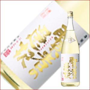 賢者の選択 麦 1.8L/1800ml/研醸/本格焼酎 |niigatameisyuoukoku