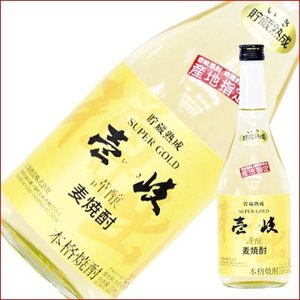 壱岐ゴールド 麦 720ml/玄海酒造/本格焼酎