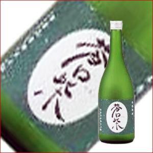 蒼紫あおし 緑ボトル 720ml 米焼酎