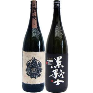 焼酎 飲み比べセット 黒騎士 麦 1800ml西吉田酒造  と楔(くさび) 芋 1800ml大海酒造...