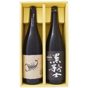 焼酎 飲み比べセット 黒騎士 麦 1800ml西吉田酒造  と黒さそり 黒麹古酒 麦 1800mlさ...