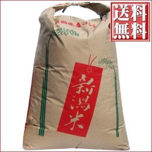 米 新潟県産 コシヒカリ 玄米 30kg 送料無料 平成27年度産 こしひかり|niigatameisyuoukoku