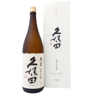 お歳暮 ギフト 2017 久保田 萬寿(万寿) 純米大吟醸 1.8L 1800ml 化粧箱付 日本酒|niigatameisyuoukoku