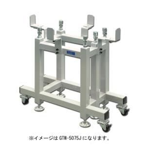 新潟精機 石定盤架台 GTW-4560J 【送料無料】 niigataseiki