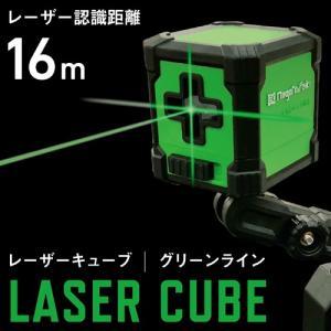 新潟精機 レーザーキューブ グリーンライン LC-G 水平器 レーザーレベル 墨出器 測量 小型 緑レーザー 送料無料|niigataseiki