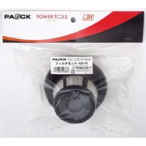 パオック バキュームブロワVCB-600PA用フィルタセット VCB-FS|niigataseiki