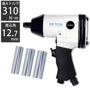 ■特長 ・エアコンプレッサで圧縮された空気を使い、ボルトやナットに衝撃を加えながら  回転させ、強い...