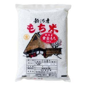 【新米】新潟産こがねもち米 精米白米(平成29年産)1kg ...