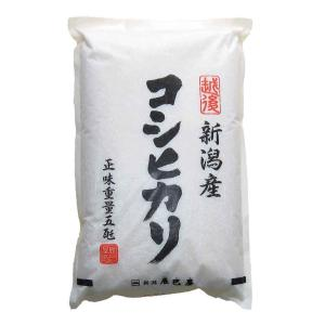 新潟産コシヒカリ 5kg 平成28年産【本州送料無料】...