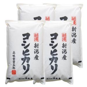 (乾式の無洗米仕様です) 水を使わず ぬか分を取り除く精米方法です。 お米をとがずに2,3回お水を換...