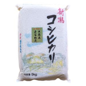 山奥の棚田で造られたコシヒカり!ほんとうに美味しいです! お米にこだわる方におすすめです。 北海道、...