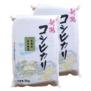 越後山奥の棚田で造られたコシヒカり!ほんとうに美味しいです! お米にこだわる方におすすめです。  北...