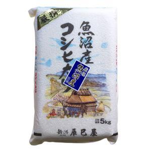 魚沼市守門山の雪解けの清流が育む魚沼コシヒカリはモチッとしておいしい!  北海道、四国、九州、佐渡 ...