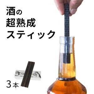 ミズナラスティックブラック 3本 箱あり ウォッカ 焼酎 飲み比べ チャーリング 樽 水楢 フィニッシュ|niimo