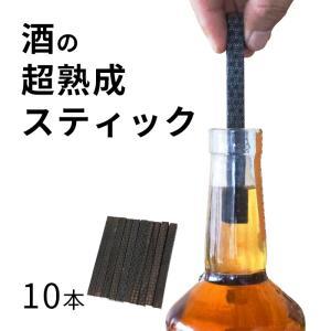 ミズナラスティックブラック 10本 お酒 グッズ まとめ買い|niimo