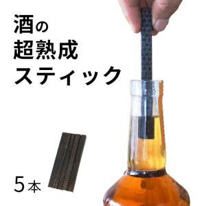 ミズナラスティックブラック 5本 ウィスキー 飲み比べ 樽 熟成|niimo