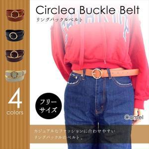 リングバックルベルト circlea buckle belt レディース フェイクレザー 細 細いベルト 合皮 合成皮革 カジュアル フォーマル オシャレ 即納 敬老の日 niitas